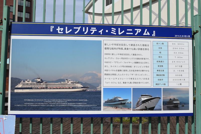 f:id:shimizu-minato:20181011114910j:plain