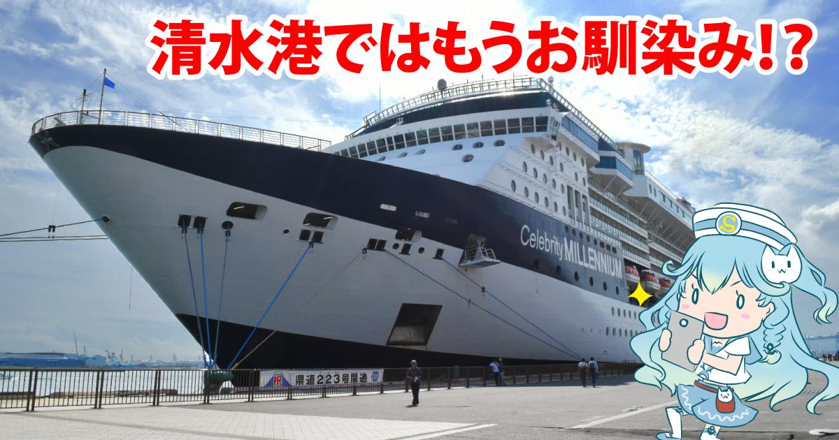 f:id:shimizu-minato:20181011115004j:plain