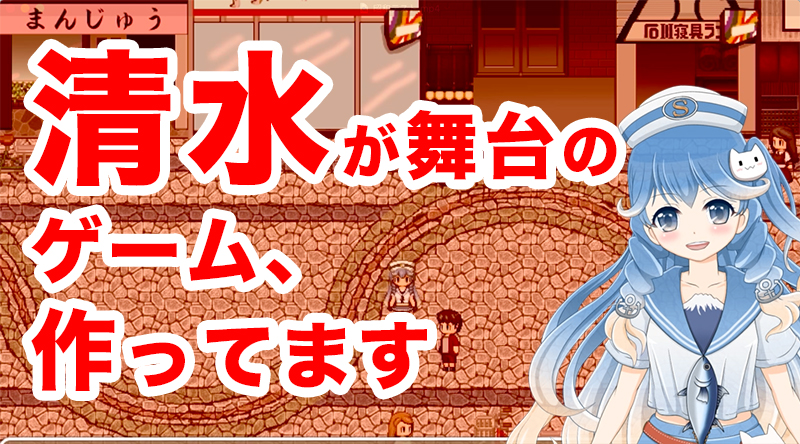 f:id:shimizu-minato:20181115230444j:plain