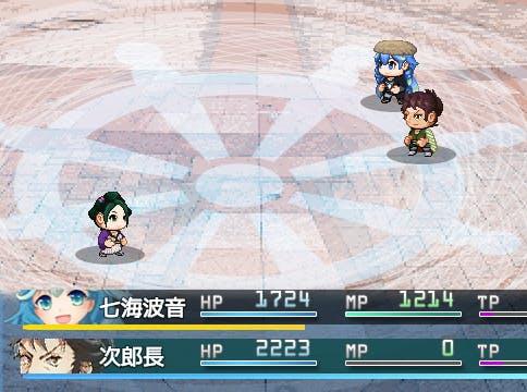 f:id:shimizu-minato:20181115235828j:plain