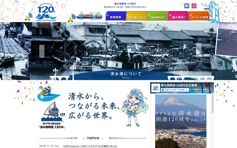 f:id:shimizu-minato:20181127114525j:plain