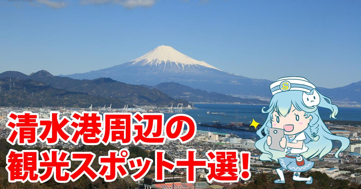 f:id:shimizu-minato:20181204124405j:plain