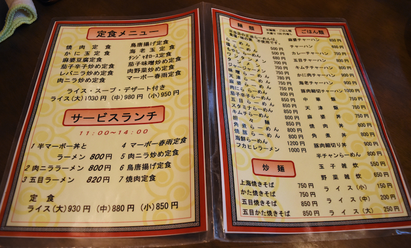 f:id:shimizu-minato:20181211153408j:plain