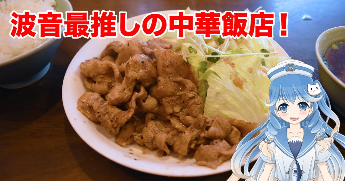 f:id:shimizu-minato:20181211153412j:plain