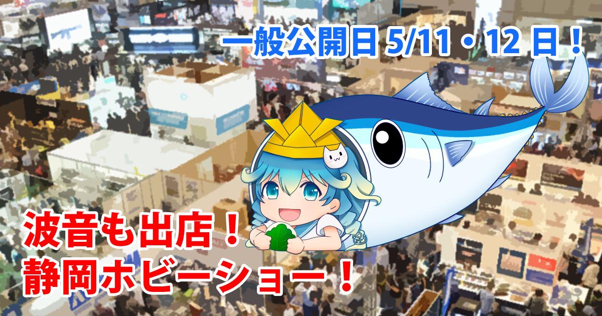 f:id:shimizu-minato:20190426181538j:plain