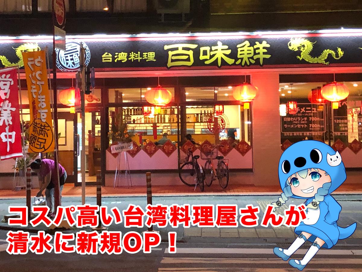 f:id:shimizu-minato:20190506224135j:plain