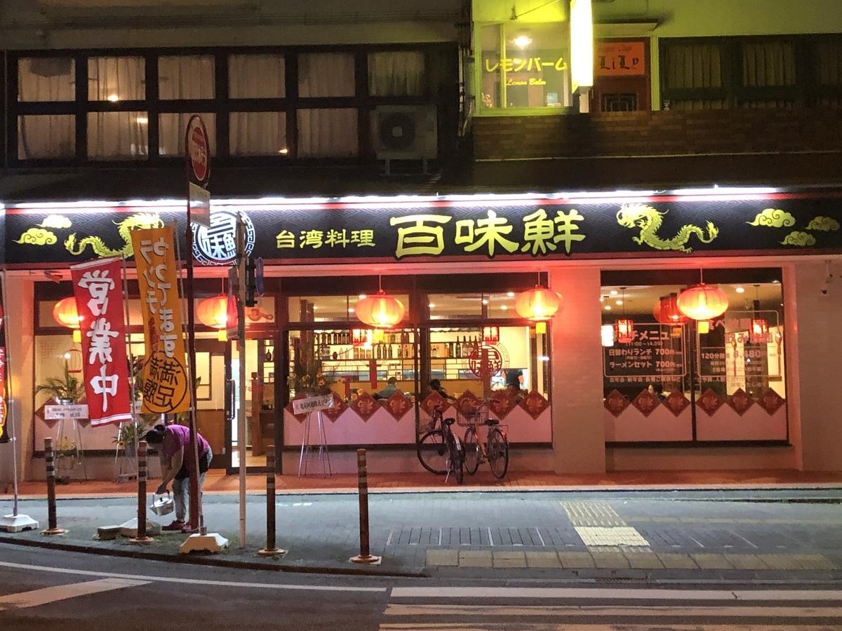 f:id:shimizu-minato:20190506224342j:plain