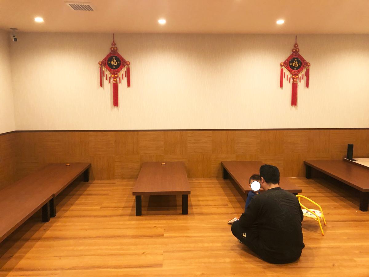 f:id:shimizu-minato:20190506225430j:plain