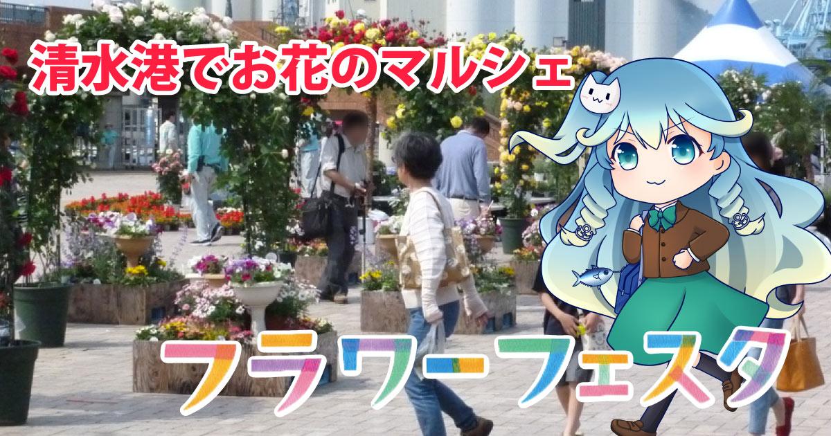 f:id:shimizu-minato:20190507171636j:plain