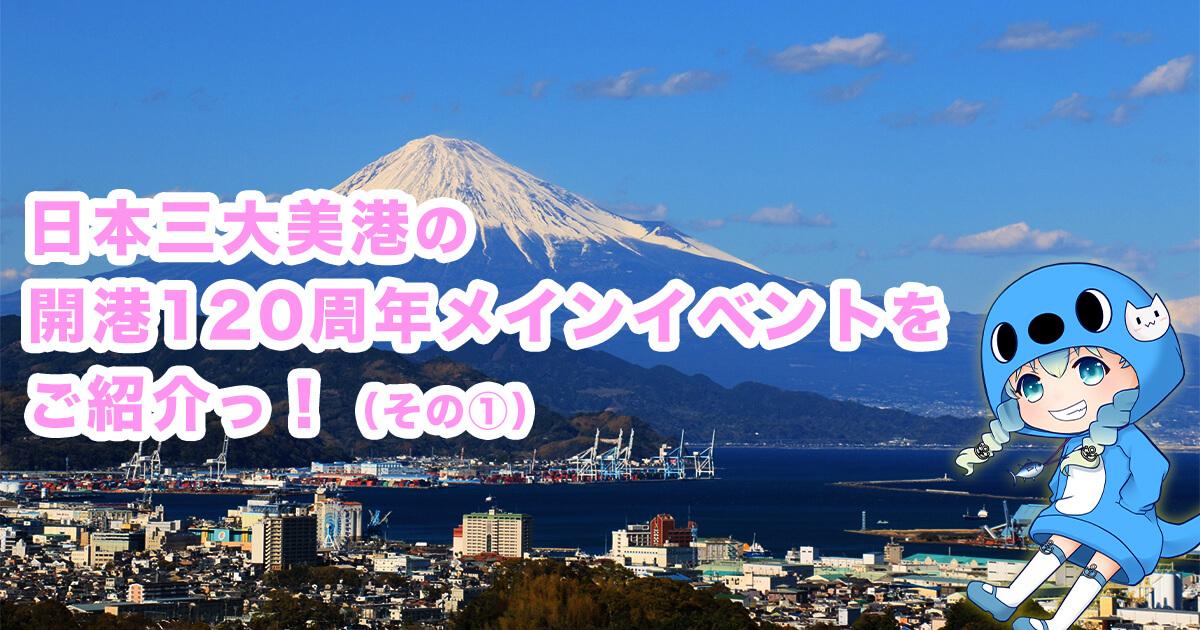 f:id:shimizu-minato:20190624230848j:plain