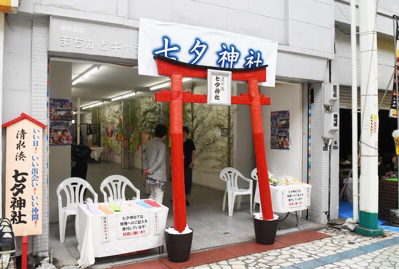 f:id:shimizu-minato:20190704151106j:plain