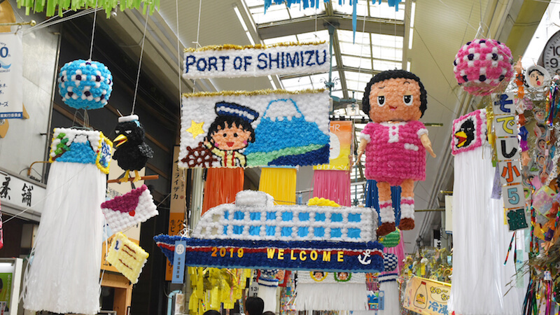 f:id:shimizu-minato:20190704151117j:plain