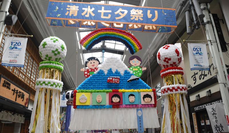 f:id:shimizu-minato:20190704151120j:plain