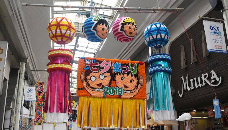 f:id:shimizu-minato:20190704151127j:plain