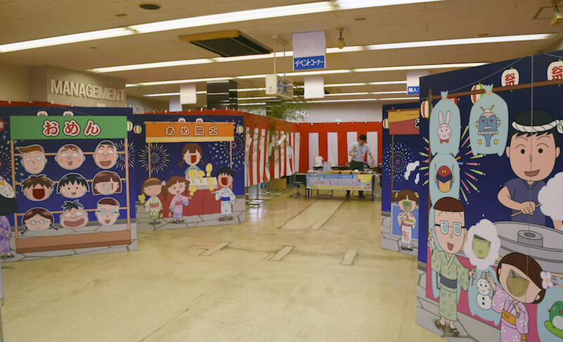 f:id:shimizu-minato:20190704151137j:plain