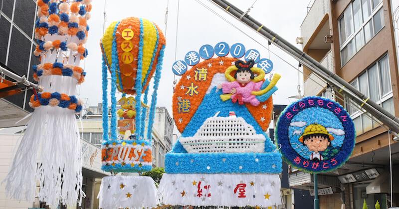 f:id:shimizu-minato:20190704151145j:plain