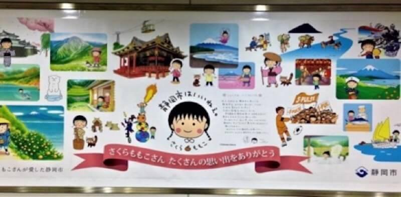 f:id:shimizu-minato:20190711153550j:plain