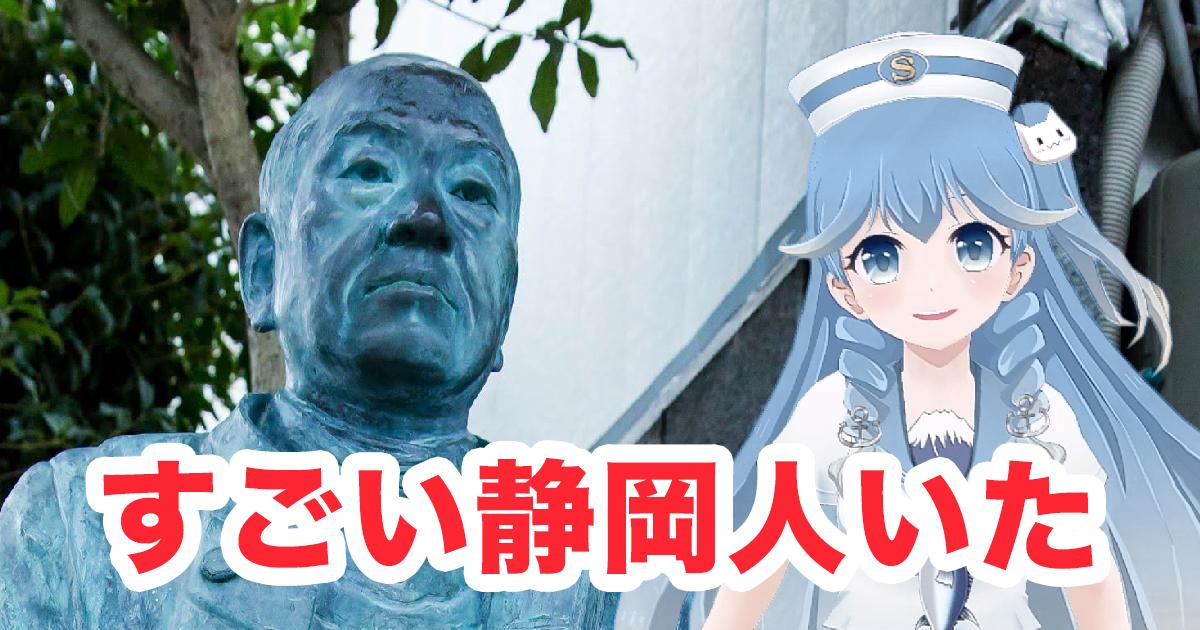 f:id:shimizu-minato:20200118145520j:plain