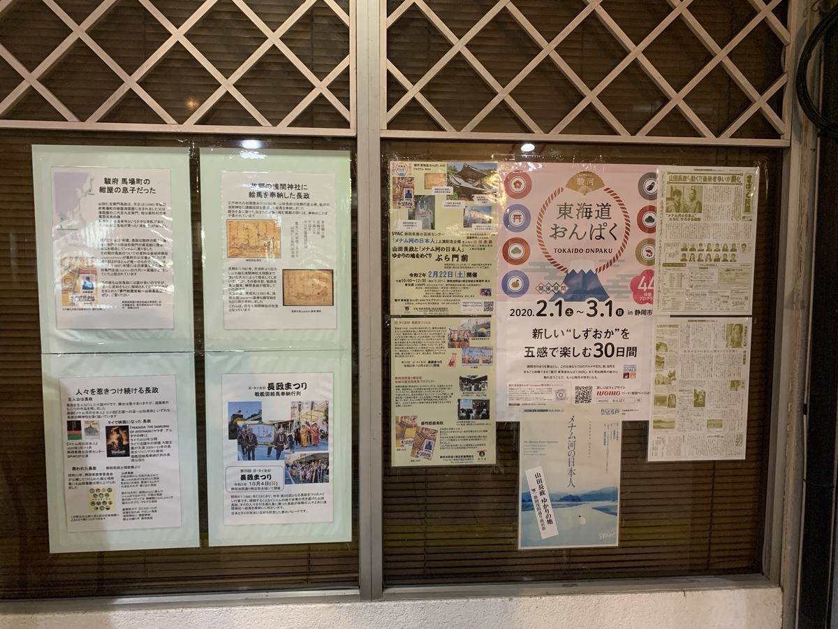 f:id:shimizu-minato:20200118170905j:plain