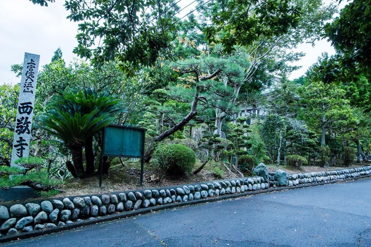f:id:shimizu-minato:20200118172031j:plain