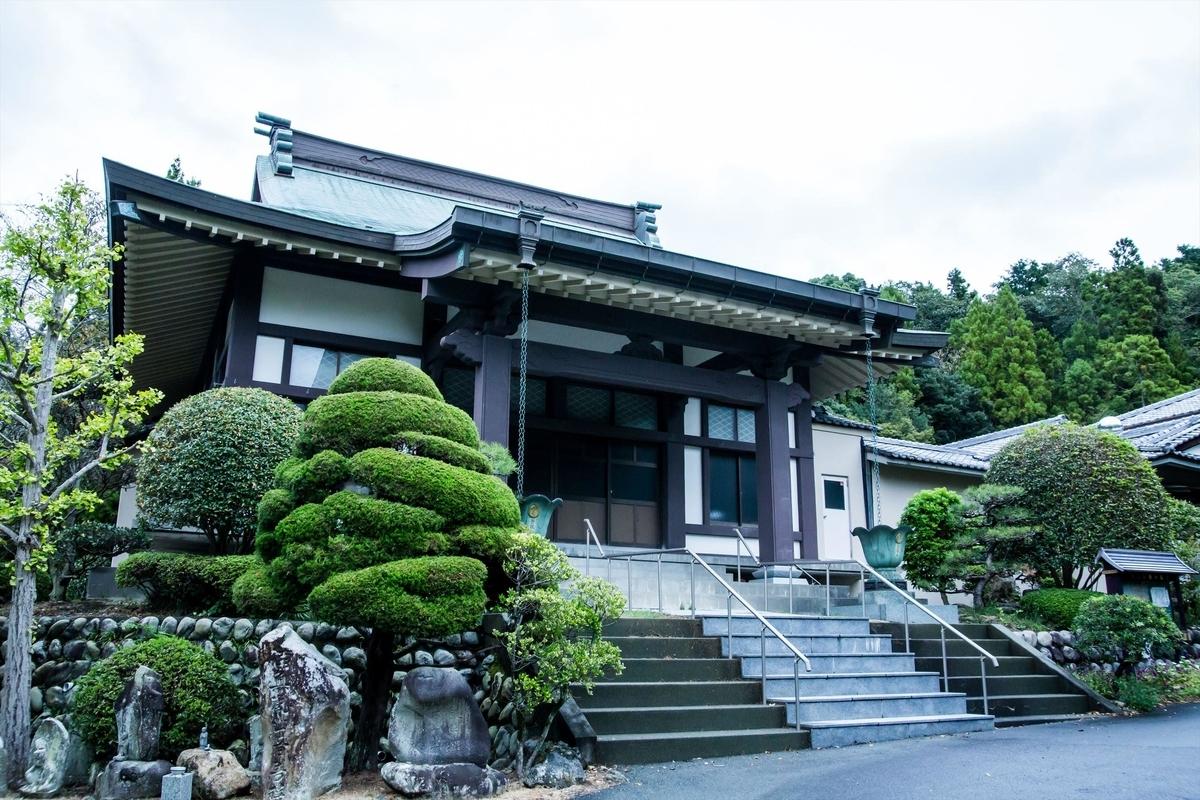 f:id:shimizu-minato:20200118172108j:plain