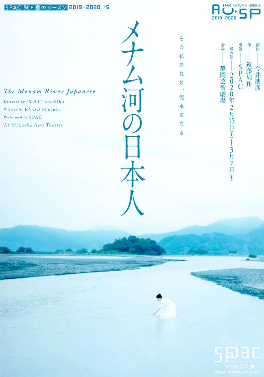 f:id:shimizu-minato:20200127170530j:plain