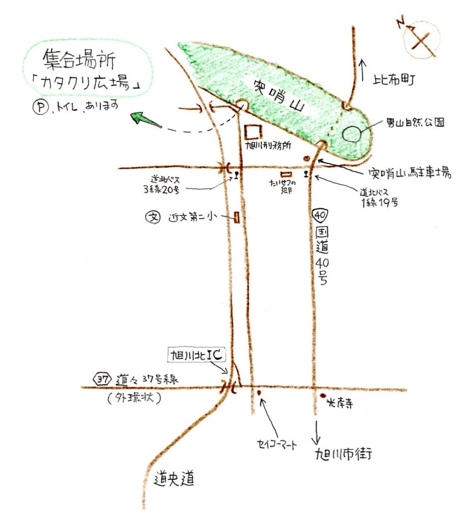 f:id:shimizu-satoyama:20161001091653j:plain