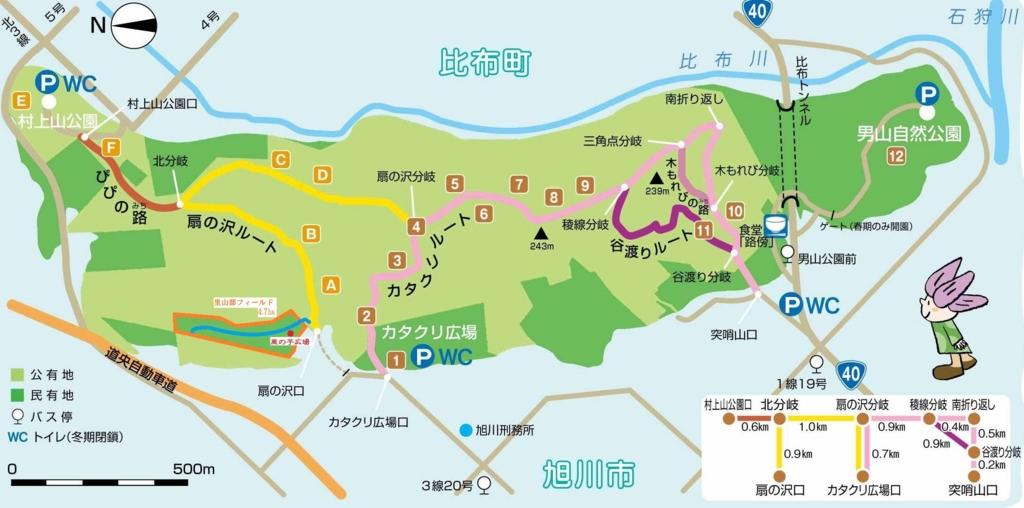 f:id:shimizu-satoyama:20161001091845j:plain