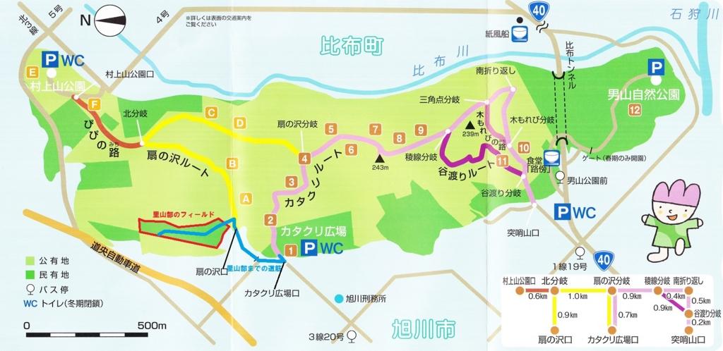 f:id:shimizu-satoyama:20170416233510j:plain