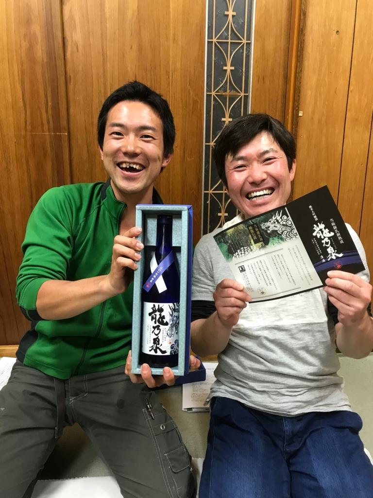 f:id:shimizu-satoyama:20170517074911j:plain