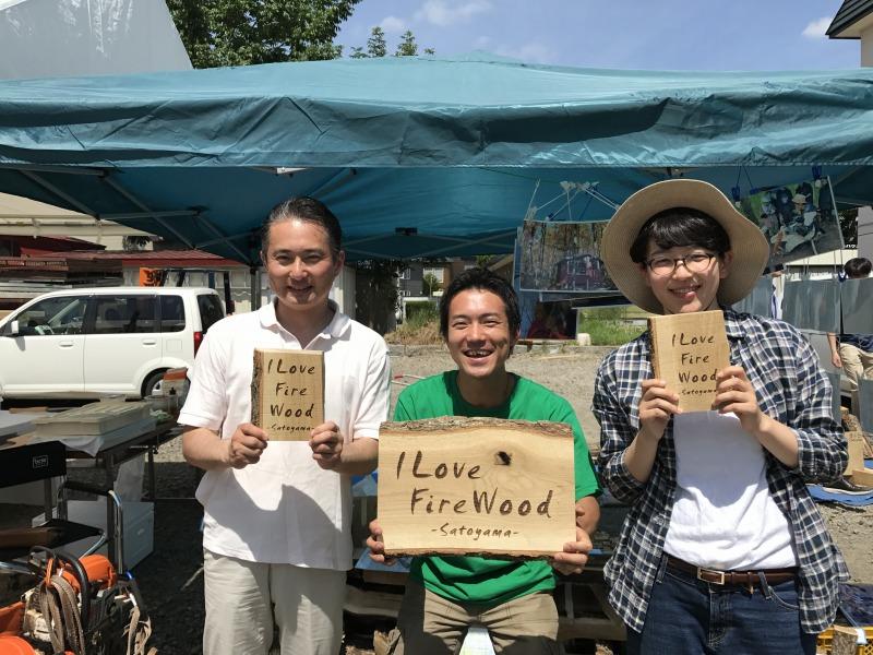 f:id:shimizu-satoyama:20170710180710j:plain