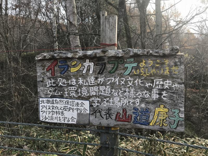 f:id:shimizu-satoyama:20171106181159j:plain