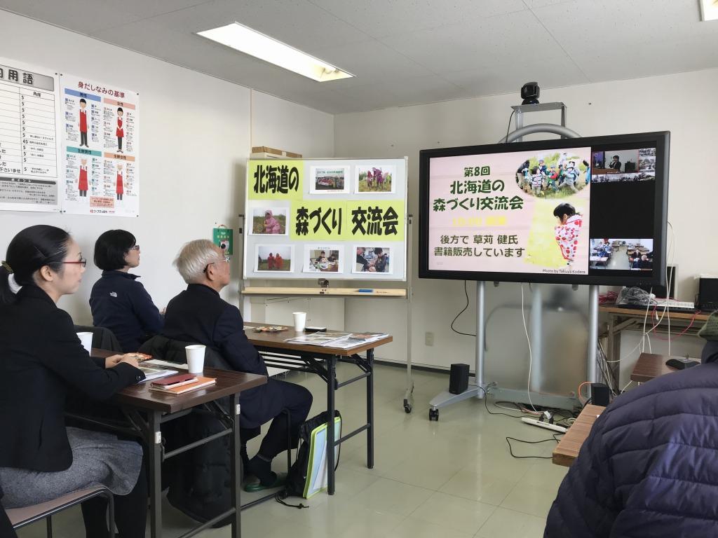 f:id:shimizu-satoyama:20180127135409j:plain