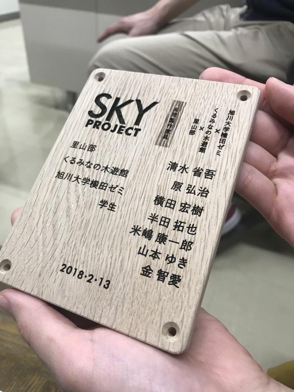 f:id:shimizu-satoyama:20180213232135j:plain