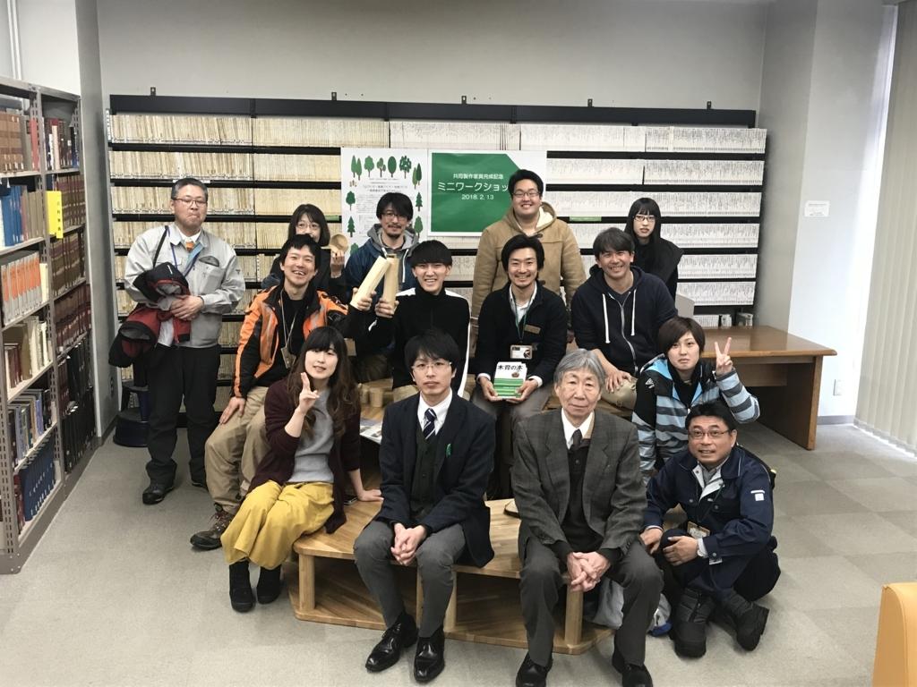 f:id:shimizu-satoyama:20180213234333j:plain