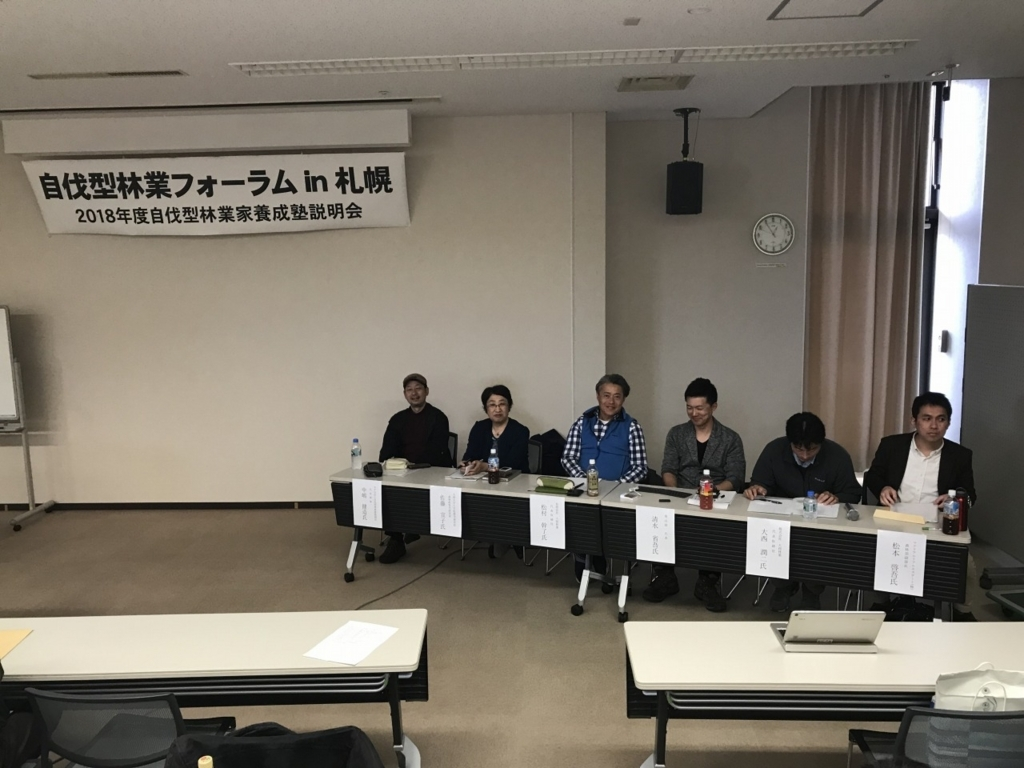 f:id:shimizu-satoyama:20180419094145j:plain