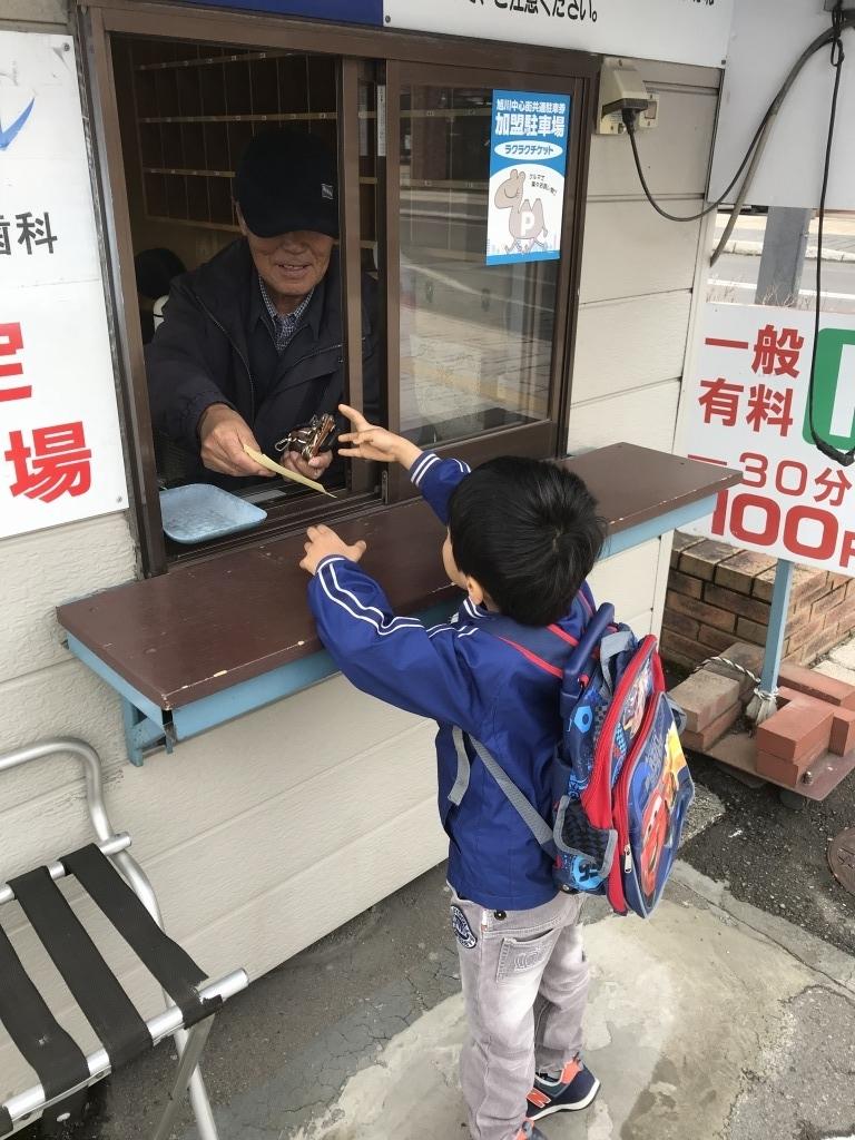 f:id:shimizu-satoyama:20180501161100j:plain