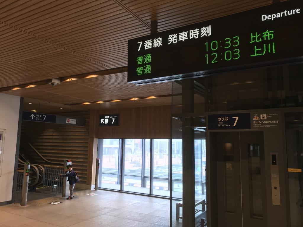 f:id:shimizu-satoyama:20180501161852j:plain