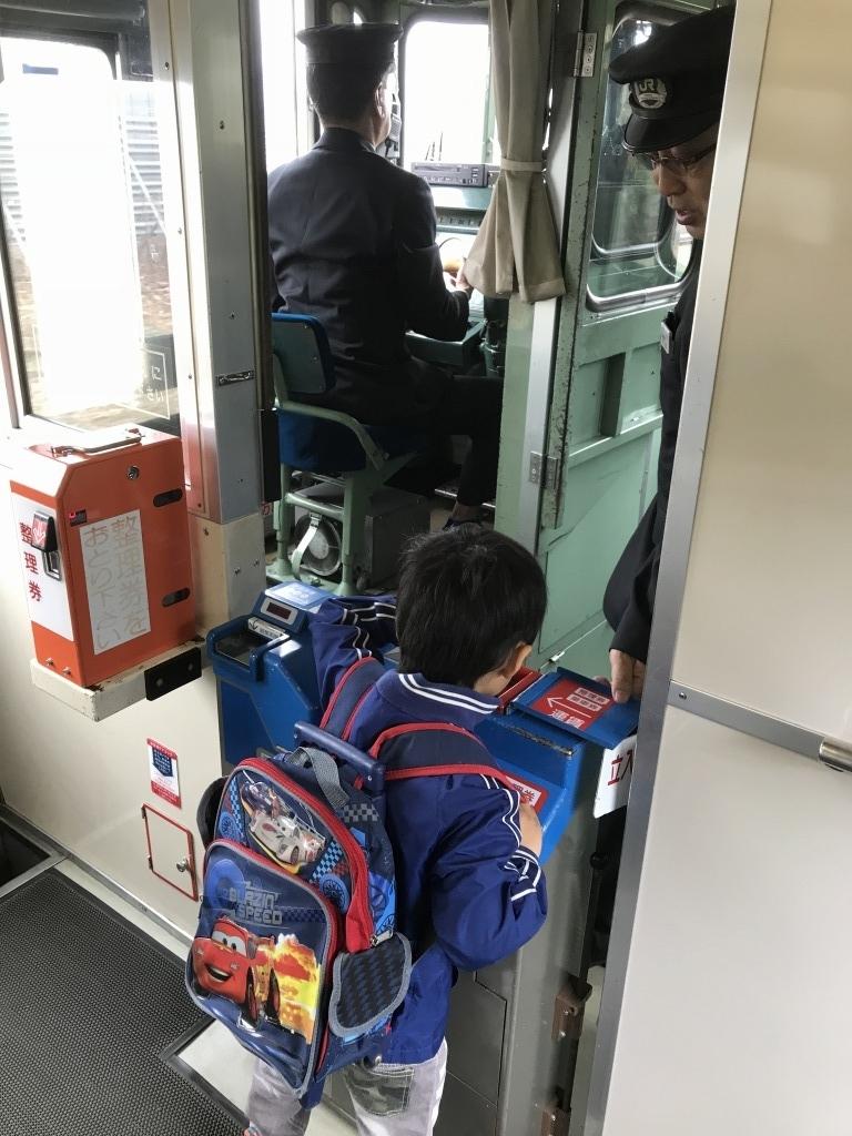 f:id:shimizu-satoyama:20180501162156j:plain