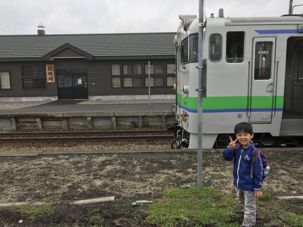 f:id:shimizu-satoyama:20180501162532j:plain