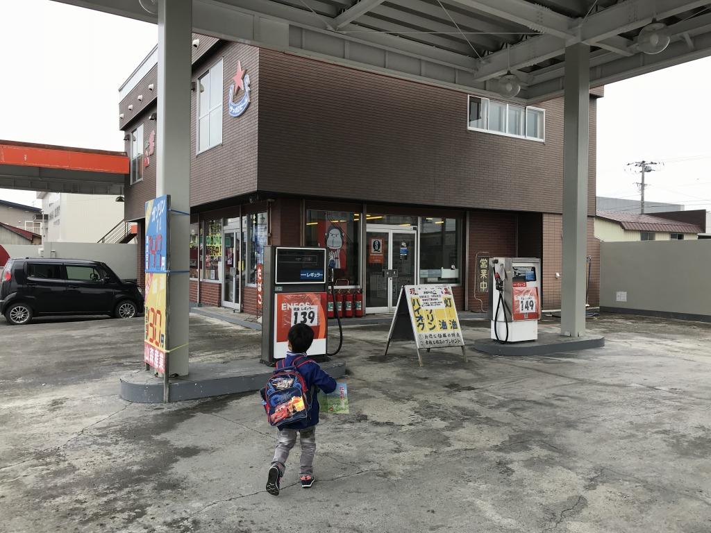 f:id:shimizu-satoyama:20180501163646j:plain
