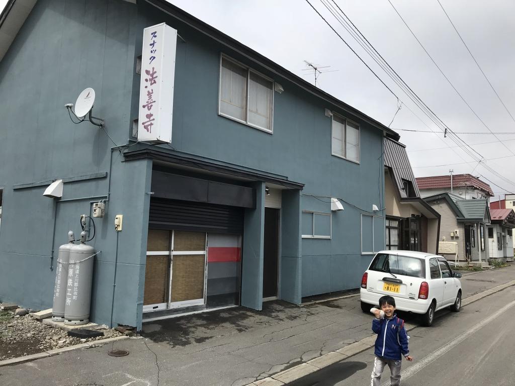 f:id:shimizu-satoyama:20180501164302j:plain