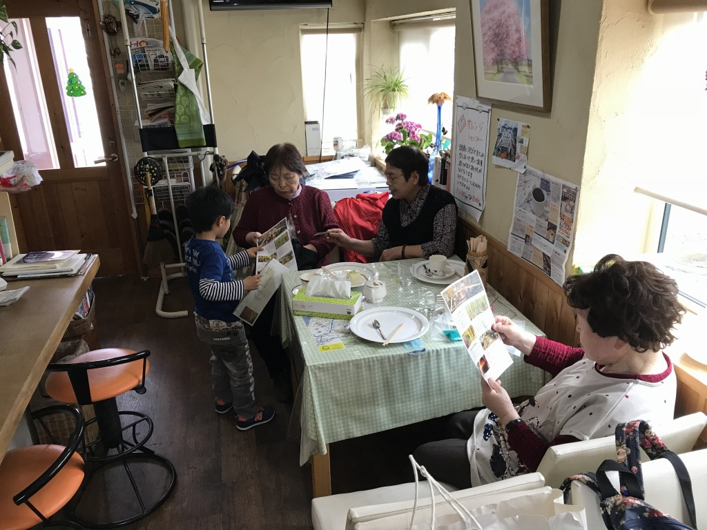 f:id:shimizu-satoyama:20180501164822j:plain