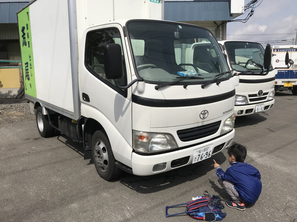f:id:shimizu-satoyama:20180501165818j:plain