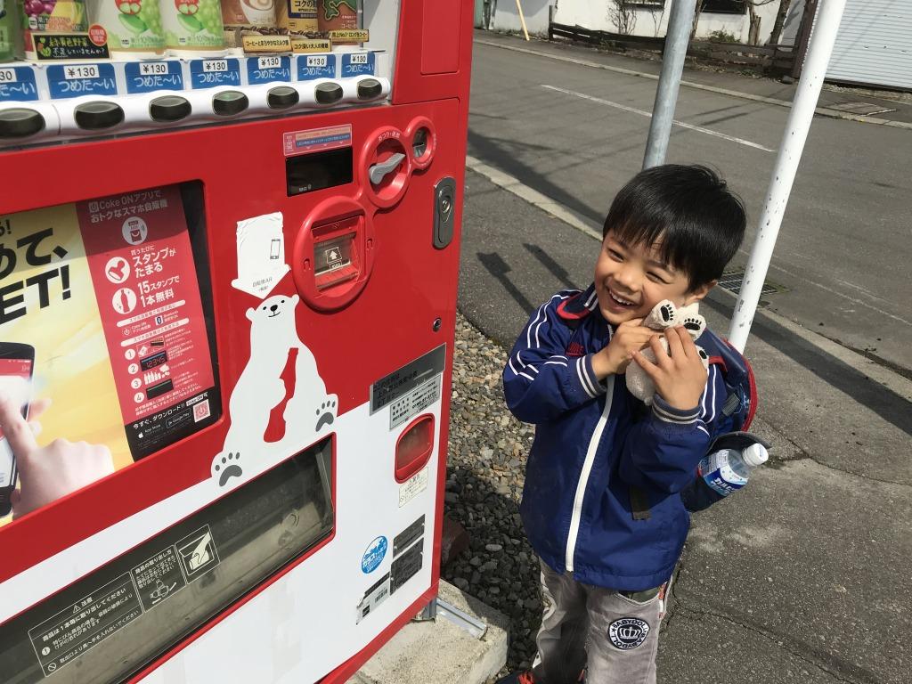 f:id:shimizu-satoyama:20180501165913j:plain