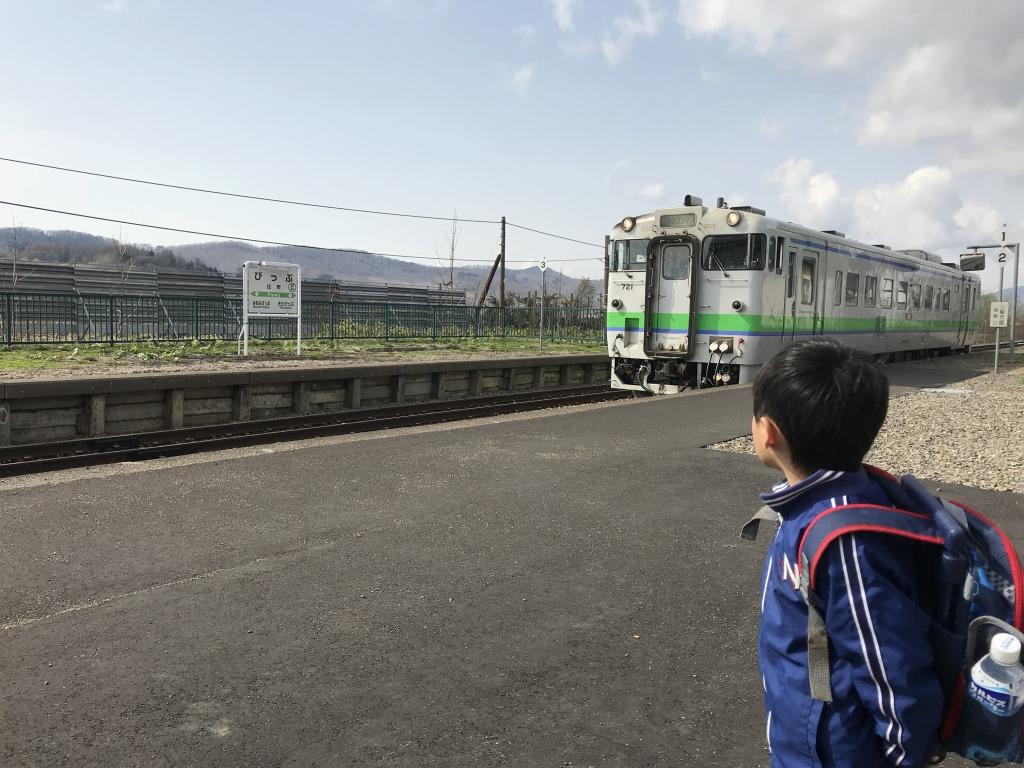 f:id:shimizu-satoyama:20180501170416j:plain