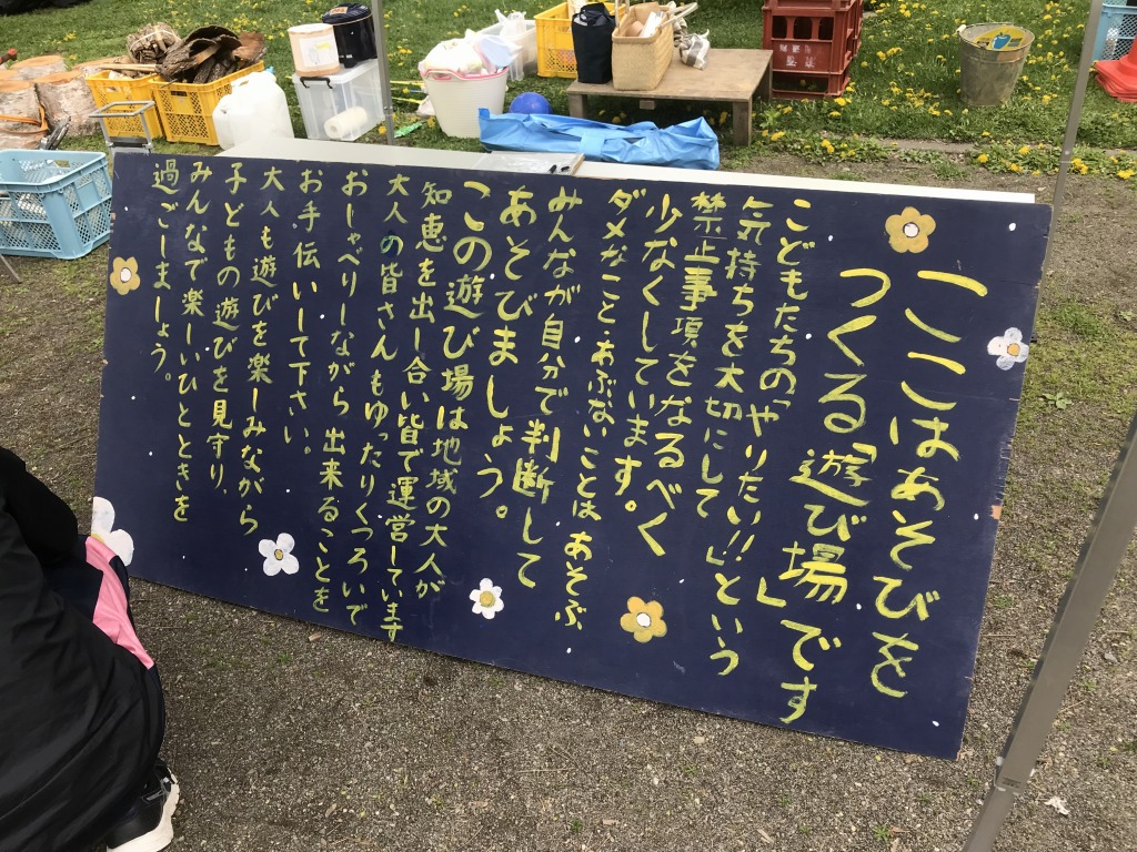 f:id:shimizu-satoyama:20180619111018j:plain