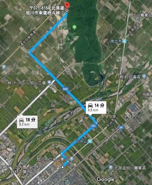 f:id:shimizu-satoyama:20181007102151j:plain