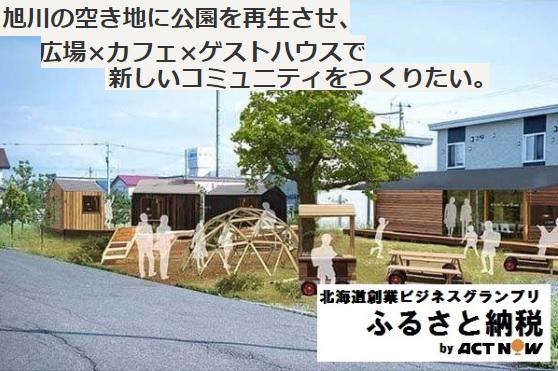 f:id:shimizu-satoyama:20181007111851j:plain