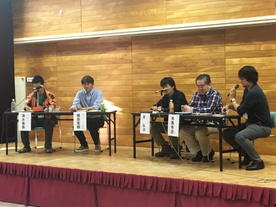 f:id:shimizu-satoyama:20181014202217j:plain